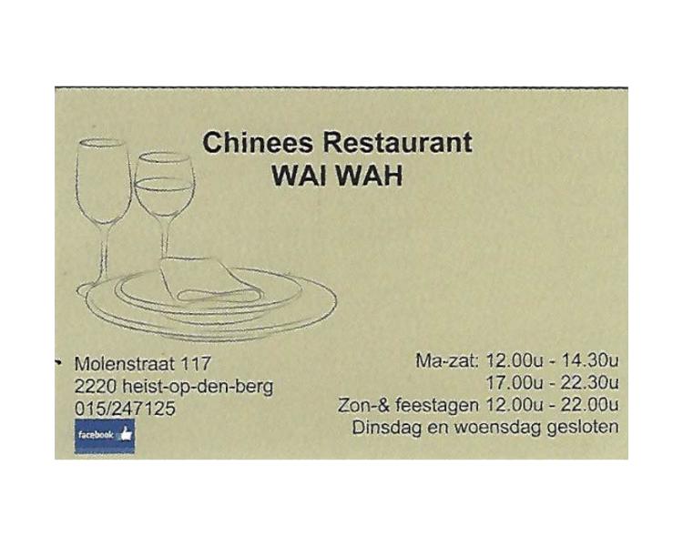 Restaurant Wai Wah