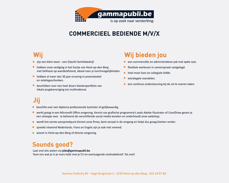 Gamma Publicity